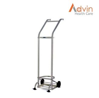 Oxygen Cylinder Trolley Push Type