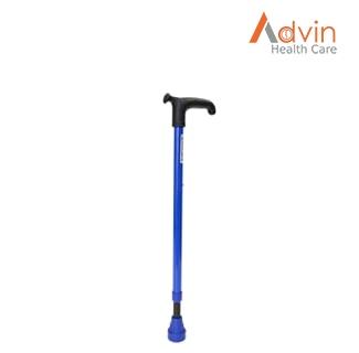 Pediatric Walking Stick