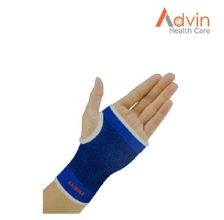 Tubular Wrist Support
