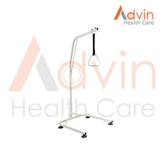 Freestanding Patient Lifting Helper Height Adjustable