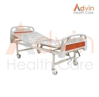 Hospital Manual Fowler Bed