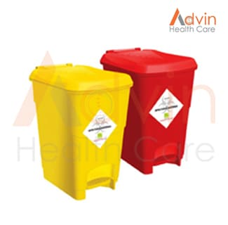 Waste Bins With Foot Paddles