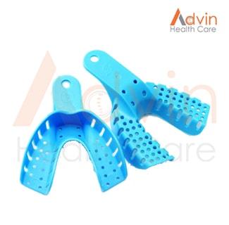 Dental Impression Tray