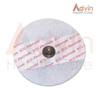 Disposable ECG Electrodes