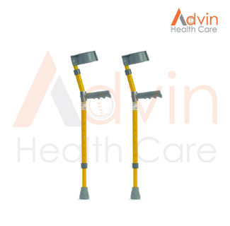 Pediatric Elbow Crutches